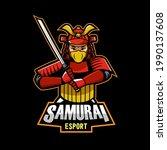 elements esports samurai logo... | Shutterstock .eps vector #1990137608