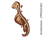 dinosaur skeleton in cartoon...   Shutterstock .eps vector #1990161362