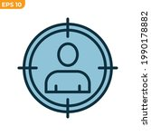 candidate headhunting icon...