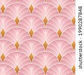 art decor pattern. vintage...   Shutterstock .eps vector #1990287848
