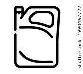 semi rigid plastic package line ...   Shutterstock .eps vector #1990467722