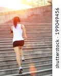 runner athlete running on... | Shutterstock . vector #199049456