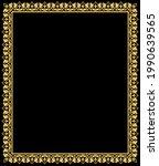 decorative frame elegant vector ... | Shutterstock .eps vector #1990639565