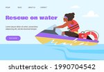 rescue on water team web banner ...   Shutterstock .eps vector #1990704542