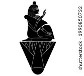 ancient egyptian man or pharaoh ... | Shutterstock .eps vector #1990850732
