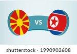 north macedonia versus north...   Shutterstock .eps vector #1990902608