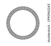 greek circle pattern border....   Shutterstock .eps vector #1990963265
