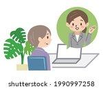 illustration of a senior woman...   Shutterstock .eps vector #1990997258