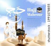 Realistic Islamic Pilgrimage Or ...
