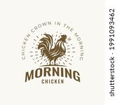 the rooster crows in the... | Shutterstock .eps vector #1991093462