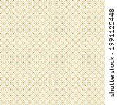abstract cross pattern... | Shutterstock .eps vector #1991125448