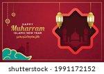 happy new hijri year 1443... | Shutterstock .eps vector #1991172152