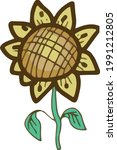 gardening vegetable garden...   Shutterstock .eps vector #1991212805
