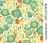 vegetable and herb gardens....   Shutterstock .eps vector #1991227838