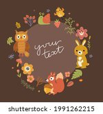form for text with forest...   Shutterstock .eps vector #1991262215
