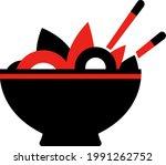 salads icon logo vector...   Shutterstock .eps vector #1991262752