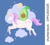 an avocado riding a unicorn....   Shutterstock .eps vector #1991303105
