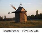 Vintage Windmill Wooden Mill...
