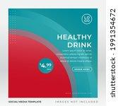 healthy juice and drink banner...   Shutterstock .eps vector #1991354672
