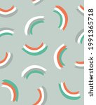vector simple rainbow baby... | Shutterstock .eps vector #1991365718