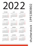 2022 calendar   vector template ... | Shutterstock .eps vector #1991383802