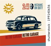 retro car garage poster | Shutterstock .eps vector #199140656
