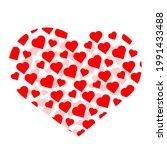 hart inside harts love symbol... | Shutterstock .eps vector #1991433488
