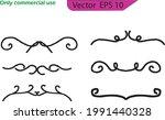 hand drawn vector dividers.... | Shutterstock .eps vector #1991440328