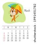 vertical wall calendar page...   Shutterstock .eps vector #1991451782