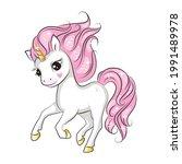 beautiful illustration of cute... | Shutterstock .eps vector #1991489978