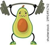 cartoon illustration of an... | Shutterstock .eps vector #1991491742