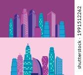 two metropolis buildings urban...   Shutterstock .eps vector #1991512262