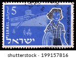 "Small photo of ISRAEL - CIRCA 1955: stamp printed in Israel, shows young girl against background of the ship, honor of 20th anniversary of Youth Aliyah, ""Twentieth anniversary of Youth Aliyah"", series, circa 1955"