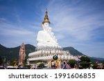 Khao Kho Phetchabun  Thailand...