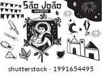 Feast Of St. John In Woodcut...