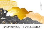 abstract art background with...   Shutterstock .eps vector #1991688365