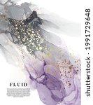 violet watercolor ink ...   Shutterstock .eps vector #1991729648