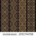 set of golden ornamental...   Shutterstock .eps vector #1991744708