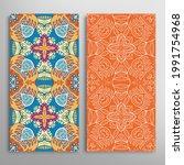 vertical seamless patterns set  ...   Shutterstock .eps vector #1991754968