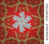 seamless element woodcarving....   Shutterstock .eps vector #1991837222