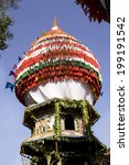 gokarna  india  feb 27  2014 ... | Shutterstock . vector #199191542