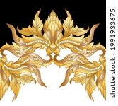 seamless pattern  background in ... | Shutterstock .eps vector #1991933675