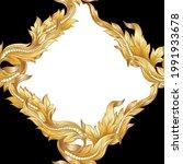 seamless pattern  background in ... | Shutterstock .eps vector #1991933678