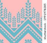 geometric ethnic  pattern on... | Shutterstock .eps vector #1991978285
