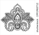 ornamen floral decoration...   Shutterstock .eps vector #1991983712