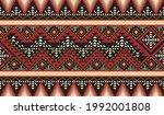 geometric ethnic seamless...   Shutterstock .eps vector #1992001808