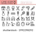 hair salon vector icon set. ... | Shutterstock .eps vector #1992298292