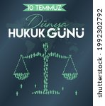 10 july  world law day turkish  ... | Shutterstock .eps vector #1992302792