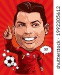 caricature illustration of... | Shutterstock .eps vector #1992305612