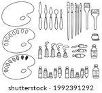 line drawing illustration of...   Shutterstock .eps vector #1992391292
